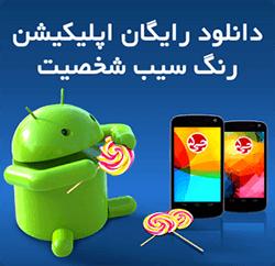 apple-app1